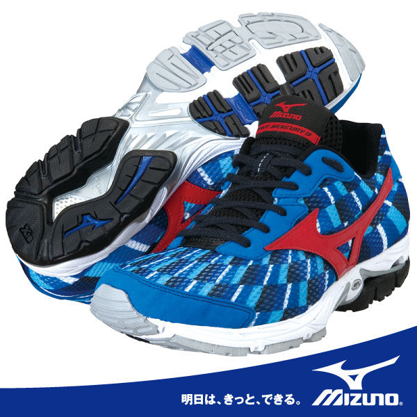 Mizuno Wave Mercury 3